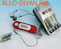 Ansmann MP3 Power Set