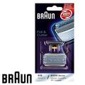 Braun 8000 Series 360 Complete сетка и режущий блок