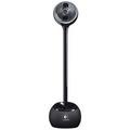 Logitech QuickCam Sphere AF (960-000117)