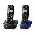 Panasonic Dect KX-TG1402RU4 (2 трубки - серая и синяя)
